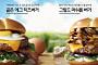 """맥도날드 시그니처버거, 1+1 이벤트 진행…""""오후 8시까지 딱 하루만"""""""