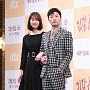 '리갈하이' 서은수-진구, 초짜 VS 괴물 변호사의 ...