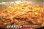 '2TV 저녁 생생정보' 초저가의 비밀, 4900원 흑돼지 불고기 정식 맛집 '대박축산정육식당'·2900원 잔치국수 맛집 '김해멸치국수'…위치는?