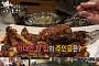 '전지적 참견 시점' 이영자 코다리찜 맛집 어디?…서울 근교 일산에 위치·2대 매니저 운영