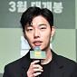 [BZ포토] '돈' 류준열, '일현' 공감가는 캐릭터