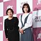 [BZ포토] 김혜자-한지민, '눈부신 배우들의 케미'
