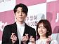 [BZ포토] 김주혁-한지민, 비주얼X하트 꿀케미