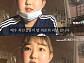 """고(故) 최진실 딸 최준희, '루프스병' 투병 중 """"미쳐돌아버리게 한다"""""""