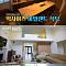 '아내의 맛' 김민, 남편 이지호와 LA 자택 공개…럭셔리 2층 집 '미드 같은 삶'