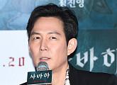 """'사바하' 이정재 """"첫 미스터리 스릴러, 색다른 모습 보여줄 수 있을것"""""""