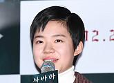 """'사바하' 장재현 감독 """"이재인, 모든걸 잘해서 1인2역까지 시켰다"""""""