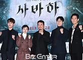 이정재X박정민 '사바하', '검은사제들' 이을 미스터리(종합)