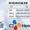 국산 30호 신약 '케이캡', 글로벌 매출 1조 목표 향해 잰걸음