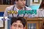 """'해피투게더4' 신우, 녹화 3일 뒤 입대…아련한 눈빛 """"입대 부정기다"""""""