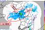 [일기예보] 오늘 날씨, 전국 흐리고 곳곳에 눈·제주도엔 비…'서울 아침 -2도'