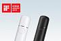 궐련형전자담배 '죠즈', IF디자인 제품 부문 위너 선정