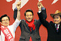 OBS 경인TV, 15일(오늘) 자유한국당 당대표 후보 토론회 생중계…몇시·주요 내용은?