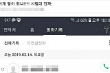 연세대 합격취소 논란 이어 서울시립대 추가합격 통보 논란까지…무슨 일?