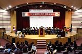 서울여자대학교, 2018학년도 전기 학위수여식 개최