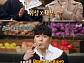'놀라운 토요일' 휘성-태민, '받아쓰기' 자신감 UP