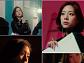 주예은, 샤이니 키와 두 번째 뮤비 'Cold(feat.한해)'로 호흡
