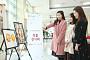 LG디스플레이, 저소득층 청소년 위한 '희망날개클럽' 발표회