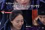 """'집사부일체' 이상화, 1년 전 경기 영상에 눈물 """"평창 아니었다면 은퇴했을 것"""""""