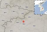 경북 예천 인근서 규모 2.4 지진 발생…기상청