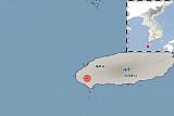 제주도 서귀포 인근서 규모 2.6 지진 발생…기상청