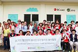 BC카드, '빨간밥차 해외봉사단' 필리핀 파견