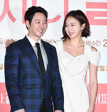 김동욱-고성희, '남사친과 여사친 느낌으로~'