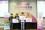 조아제약 '2019 조아바이톤 배 전국기억력 대회' 한국신기록 3개 경신