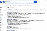 줌인터넷, '줌닷컴' 게시판 검색 서비스 출시