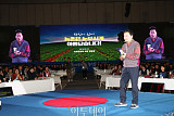농협, 19일 일산 킨텍스에서 '2019 농업인 신년 업무보고회' 개최