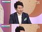 """'아침마당' 노영국, """"서갑숙과 이혼..책 내용 때문 아니야"""""""