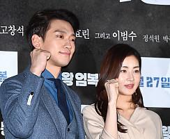 정지훈-강소라, '자전차왕 엄복동' 흥행 기원하는 파이팅