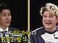 '뇌피셜' 신동 vs 김종민, 유쾌한 토론 대결(feat, 윤아)