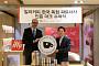 큐로홀딩스, '일리커피' 한국 내 독점 유통인증 마크 획득