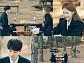 '진심이 닿다' 이동욱♥유인나, 피크닉 데이트 포착...섬 타나?