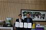 한국부동산개발협회·한국CM협회, 상호협력 양해각서 체결