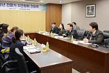 서민금융진흥원, 청년‧대학생금융교육 간담회