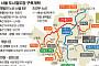 [서울 도시철도망]강북횡단선 등 경전철 6개 노선 신설…서울 교통지도 바뀐다