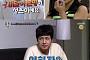 '살림남2' 김승현 열애 파헤치기…의문의 '이화장'에 미달이까지 '진실은?'