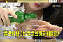 '라디오스타' 강민경, 구독자도 반한 꿀주 제조법 공개…출연진들 반응은?