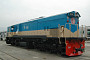 현대로템, 906억 규모 방글라데시 디젤전기기관차 수주