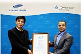 삼성디스플레이, 블루라이트 줄인 OLED로 인증 획득…갤S10 적용