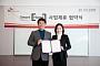 더마크-SK텔레콤, '시흥월곶역 블루밍 더마크' 스마트홈 서비스 사업제휴 협약 체결