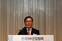 이홍구 인프라웨어 대표, 한국SW산업협회 신임 회장으로 취임