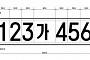 7자리 숫자로 늘어난 자동차 번호판…9월부터