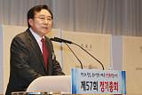 """김기문 회장, 이인영 원내대표 만나 """"日 수출 규제 지원책 마련 촉구"""""""