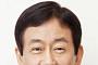 """진영 """"김학의 사건, 수사 공정성에 국민 의혹…진실 규명해야"""""""