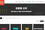 음반제작 전문 메이크마이뮤직, 미발매 음원 판매 서비스 오픈