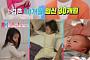 """'동상이몽' 윤상현♥메이비, 인형 같은 3남매+3층 자택 공개…""""늘 꿈꾸던 집"""""""
