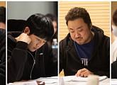 박정민X정해인X마동석X염정아, 조금석 웹툰 원작 '시동' 크랭크인